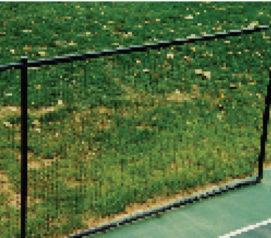 Soft Fence